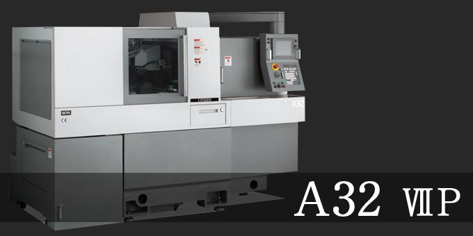 A32 ⅦP