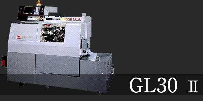 GL30 Ⅱ